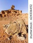 view of timna valley in israeli ... | Shutterstock . vector #624336452