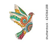 hand drawn colorful flying dove ... | Shutterstock .eps vector #624366188