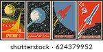 retro soviet propaganda space... | Shutterstock .eps vector #624379952