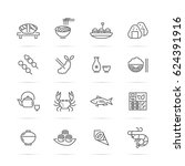 japanese food vector line icons ...