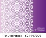 vintage lace background with... | Shutterstock .eps vector #624447008
