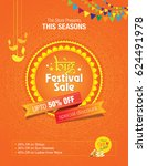 festival sale design template | Shutterstock .eps vector #624491978