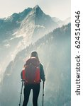 traveler hiking with backpack... | Shutterstock . vector #624514046
