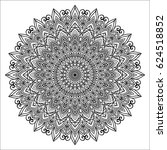 mandala. decorative round... | Shutterstock .eps vector #624518852
