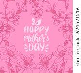 vector calligraphic inscription ... | Shutterstock .eps vector #624521516
