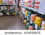 building materials in wholesale ... | Shutterstock . vector #624550625