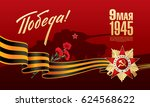 may 9 victory day. translation... | Shutterstock .eps vector #624568622