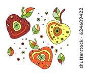 set of vector hand drawn... | Shutterstock .eps vector #624609422