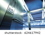inside metal and glass elevator ... | Shutterstock . vector #624617942