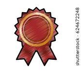 award ribbon blank | Shutterstock .eps vector #624672248