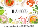 card with thai food and... | Shutterstock .eps vector #624736502