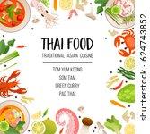 a bright menu template of...   Shutterstock .eps vector #624743852