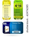 banner set for sale   vector | Shutterstock .eps vector #62476285