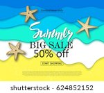 summer big sale banner with cut ... | Shutterstock .eps vector #624852152