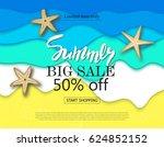 summer big sale banner with cut ... | Shutterstock .eps vector #624852152