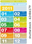 colorful calendar for year 2011 ... | Shutterstock .eps vector #62486179
