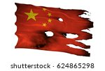china cn people's republic... | Shutterstock . vector #624865298