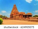 Brihadeeswara Temple In...