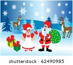 new years card | Shutterstock .eps vector #62490985