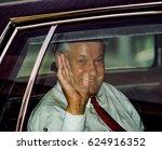 russian president boris yeltsin ... | Shutterstock . vector #624916352