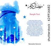 ramadan kareem arabic... | Shutterstock .eps vector #624916682