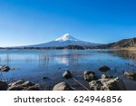 fujisan in the morning with the ... | Shutterstock . vector #624946856