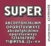 vector retro letters  numbers... | Shutterstock .eps vector #624984458