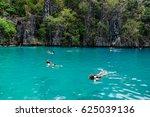coron  philippines   apr 9 ...   Shutterstock . vector #625039136