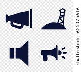 megaphone icons set. set of 4... | Shutterstock .eps vector #625075616