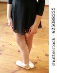 young ballet dancer  ballerina... | Shutterstock . vector #625088225