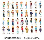 set people  doctor  policeman ... | Shutterstock .eps vector #625110392