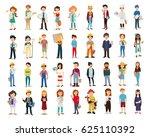 set people  doctor  policeman ... | Shutterstock .eps vector #625110392