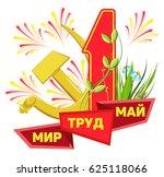 vector illustration for the... | Shutterstock .eps vector #625118066