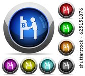 bitcoin cash machine icons in... | Shutterstock .eps vector #625151876