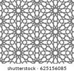 islamic seamless vector pattern.... | Shutterstock .eps vector #625156085