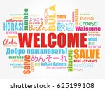 welcome word cloud in different ... | Shutterstock .eps vector #625199108