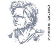 portrait of attractive woman ... | Shutterstock . vector #625258526