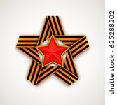 star made of saint george... | Shutterstock .eps vector #625288202