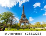The Eiffel Tower  Symbol Of...