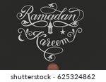 vector elegant lettering... | Shutterstock .eps vector #625324862