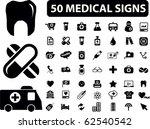 50 medical signs. vector | Shutterstock .eps vector #62540542
