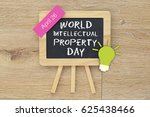 world intellectual property day | Shutterstock . vector #625438466