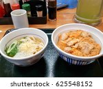 Udon Noodles And Oyakodon  Ric...