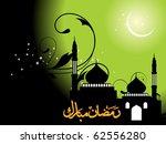 illustration of ramadan... | Shutterstock . vector #62556280