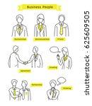 vector illustration set ... | Shutterstock .eps vector #625609505