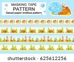 vector seamless border patterns.... | Shutterstock .eps vector #625612256