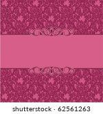 wine frame | Shutterstock .eps vector #62561263