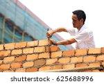 jiangxi  china july 21  2014  ...   Shutterstock . vector #625688996