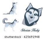 illustration of a siberian...   Shutterstock .eps vector #625691948