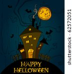 cute halloween background | Shutterstock . vector #62572051